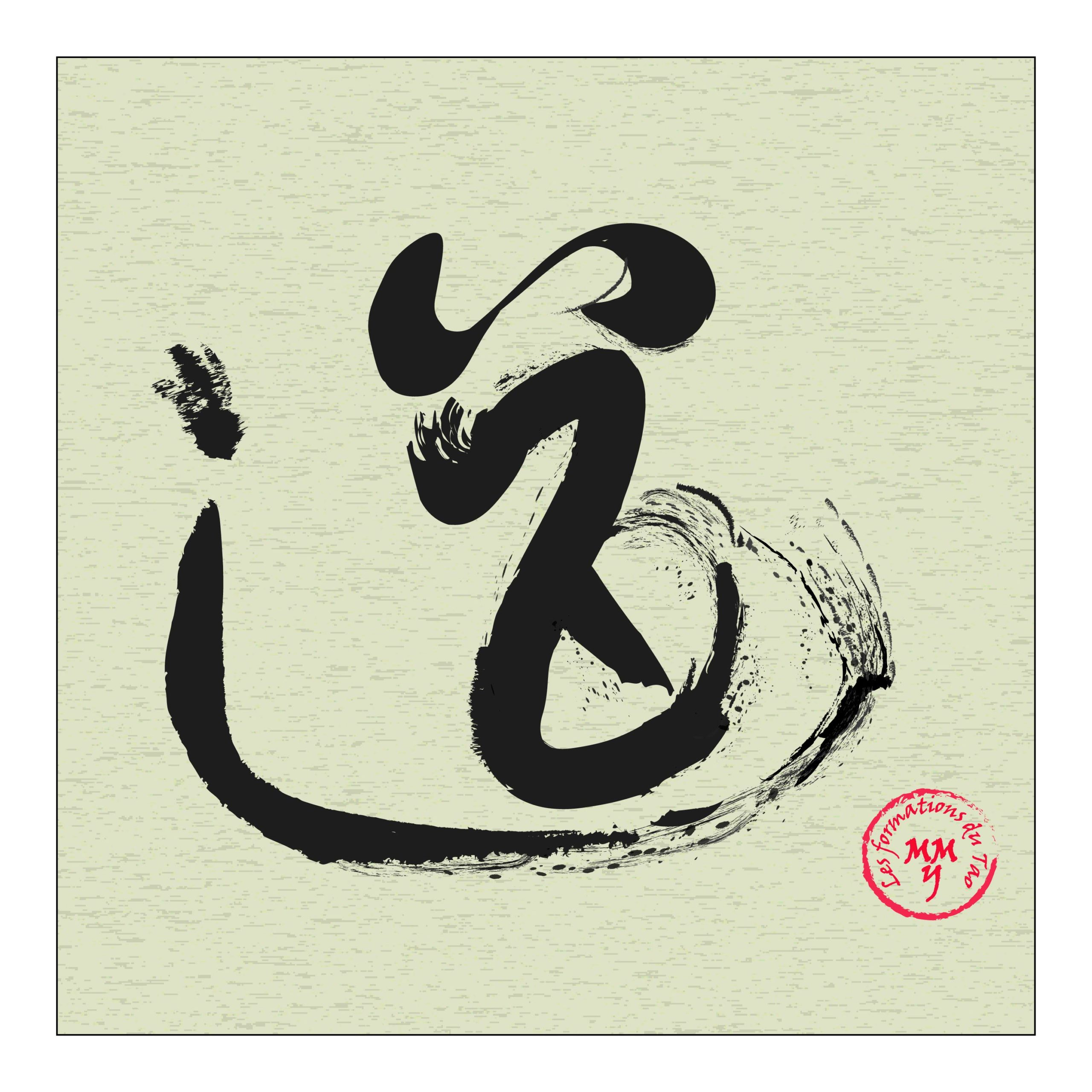 Logo des Formations du Tao